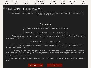 photovidnoe.ru справка.сайт