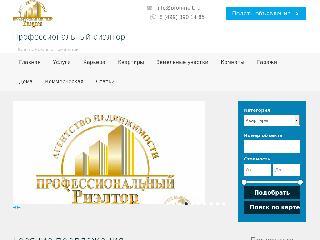 profi-rielt.ru справка.сайт