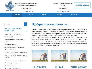 regsdelka.ru справка.сайт