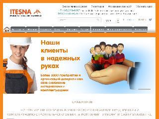 snabset.ru справка.сайт