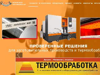 stcrown.ru справка.сайт
