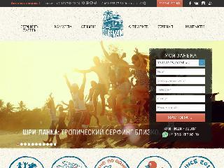 surfvan.ru справка.сайт