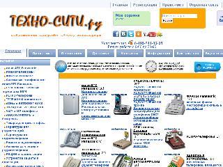 techno-city.ru справка.сайт