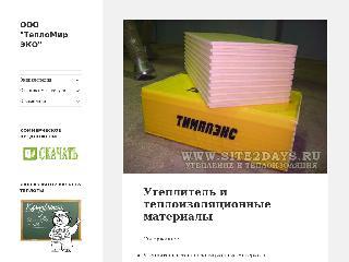 teplyjmir.com справка.сайт