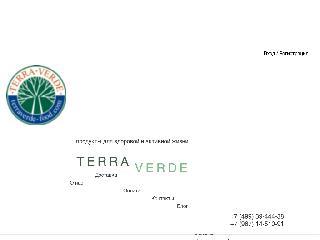 terraverde-food.com справка.сайт