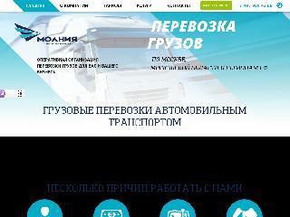 tk-molnia.ru справка.сайт