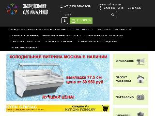 to4mag.ru справка.сайт