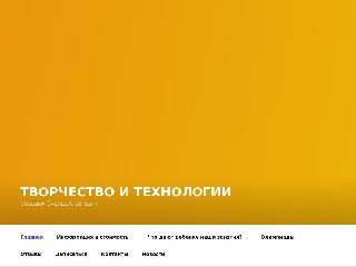 tviteh.ru справка.сайт