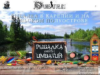 umbatur.ru справка.сайт