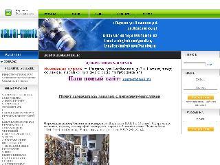 uslugi-vidnoe.ru справка.сайт