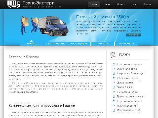 v-vidnom.ru справка.сайт
