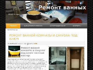 vannaya-luks.ru справка.сайт