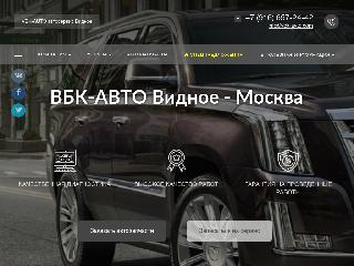 vbk-avto.com справка.сайт