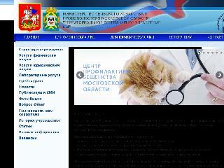 vetlen.ru справка.сайт