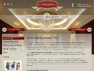 vid-stroi.ru справка.сайт