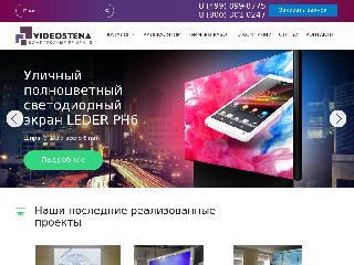 videostena-vip.ru справка.сайт
