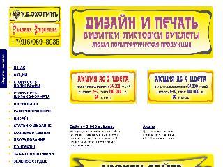 vidnoe-print.ru справка.сайт