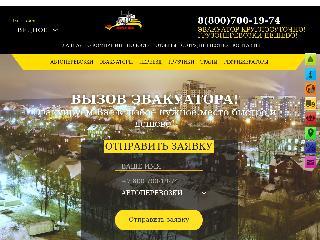 vidnoe.automamatrans.ru справка.сайт