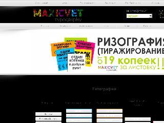 vidnoe.maxicvet.ru справка.сайт
