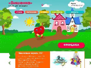 vidnoe.vishenka.ru справка.сайт