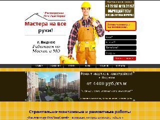 vidnoermc.ru справка.сайт
