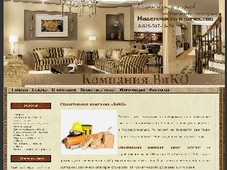 vikostroy.ru справка.сайт
