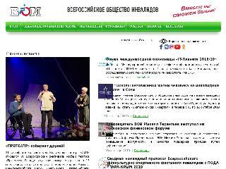 voi.ru справка.сайт