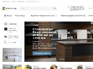 webotdelka.ru справка.сайт