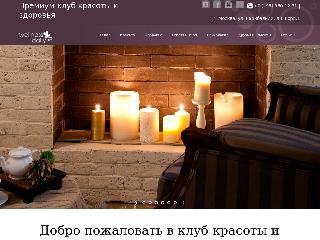 wellness-daily.com справка.сайт