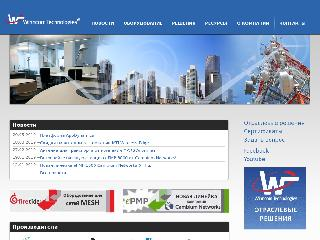 winncom.ru справка.сайт