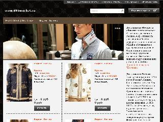 www.495market.ru справка.сайт