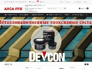 www.alsatelecom.ru справка.сайт