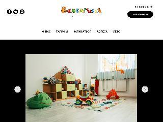 www.barbarisych.ru справка.сайт