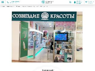 www.beauty-shop.ru справка.сайт