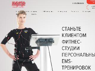 www.bodystyle.su справка.сайт