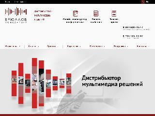 www.brullov.com справка.сайт