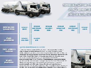 www.cementavoz.com справка.сайт