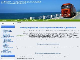 www.deliainternational.com справка.сайт