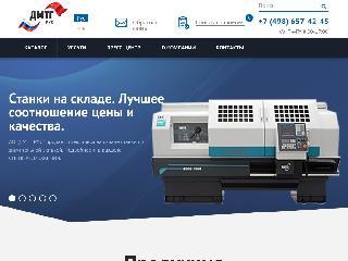 www.dmtgrus.ru справка.сайт