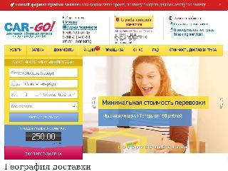 www.dostavkagruzov.com справка.сайт