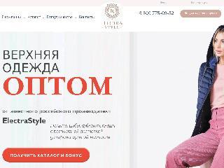 www.electrastyle.ru справка.сайт