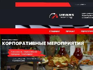 www.f-karting.ru справка.сайт