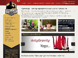 www.fitness-vidnoe.ru справка.сайт