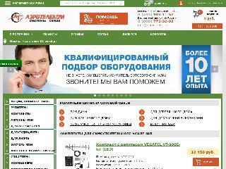 www.gsmvezde.ru справка.сайт