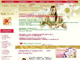 www.health-beauty.ru справка.сайт