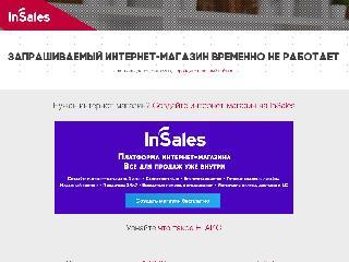 www.in-solution.ru справка.сайт
