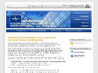 www.industronic.ru справка.сайт