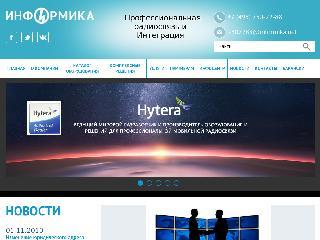 www.informika.net справка.сайт