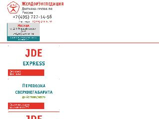 www.jde.ru справка.сайт