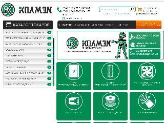 www.kolmen.ru справка.сайт